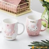 貓爪陶瓷杯超萌水杯無蓋咖啡杯馬克杯早餐杯【小橘子】
