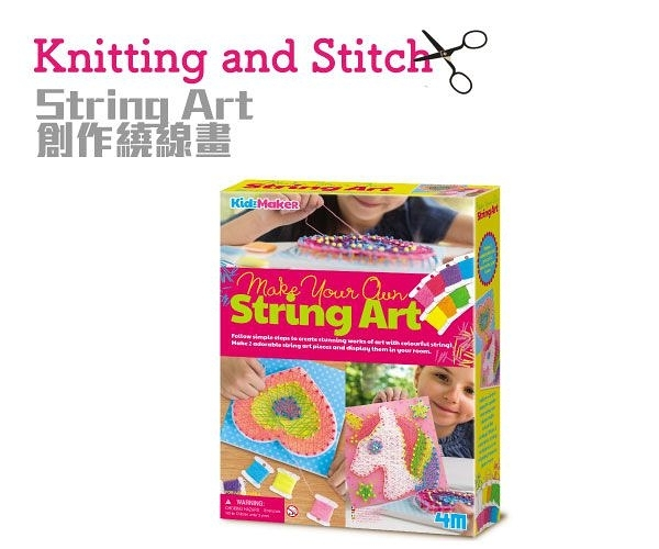 【4M】04752 美勞創作-創作繞線畫 String Art