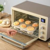 電烤箱   電烤箱家用烘焙多功能全自動32升電腦式【全館88折】