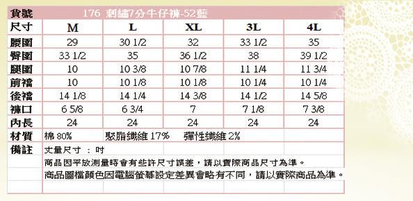 BOBSON 女款刺繡7分牛仔褲(176-52)