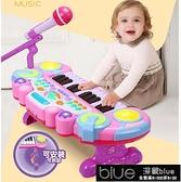 兒童電子琴 嬰幼兒童電子琴寶寶多功能鋼琴玩具2益智小女孩初學1-3歲音樂話筒