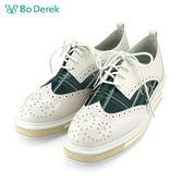 【Bo Derek 】英倫透紗格紋厚底牛津鞋-白色