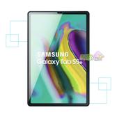 Samsung Galaxy Tab S5e / Tab S6 10.5 鋼化 玻璃 保護貼