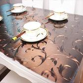 桌布防水防燙防油免洗 pvc軟玻璃塑料台布水晶板長方形茶幾墊桌墊HRYC【紅人衣櫥】