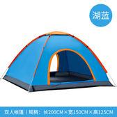 週年慶優惠-戶外帳篷2秒全自動速開 2人3-4人露營野營雙人野外免搭建沙灘套裝TZGZ