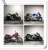 俊基1 12摩托車模型寶馬本田川崎瑕疵品機車男生禮物車模玩具  【全館免運】