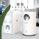 日韓北極熊家用靜音加濕器臥室辦公室桌面空調凈化器禮品訂製