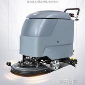 工業掃地機 商用洗地機手推式全自動車間拖地機工業工廠電動擦地機 第六空間 igo