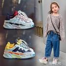 女童鞋運動鞋2020年新款秋款男童老爹鞋秋冬款休閒鞋兒童二棉鞋子  一米陽光