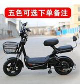 電動車新款電瓶車電動自行車成人雙人小型鋰電女性長跑王代步踏板  小宅女MKS