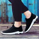 男鞋新款旅游鞋男士運動鞋休閒鞋男跑步鞋防滑潮板鞋春季鞋子