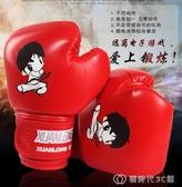3-13少兒童拳擊手套跆拳道幼兒男孩小孩套裝搏擊沙袋女孩散打拳套 創時代