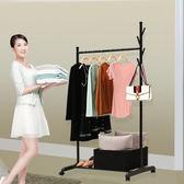 簡易衣架落地單桿式家用室內臥室經濟型掛衣桿創意衣帽掛包晾衣架   LannaS