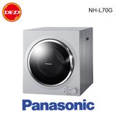國際牌 PANASONIC NH-L70G 架上型乾衣機 7KG 烘衣防皺設計 光曜灰 (架子N-U168U-H 需另購) 公司貨