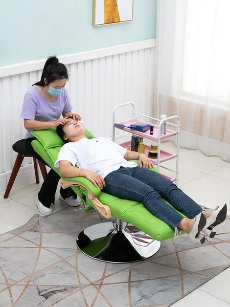 美容椅 平躺美容體驗椅 面膜可躺椅 美甲美睫紋繡旋轉升降護理午休辦公椅