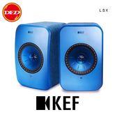 藍色_早鳥禮 英國 KEF LSX Wireless Hi-Fi 藍芽無線喇叭 內建擴大機 送64GB隨身碟+超商500元 台灣公司貨
