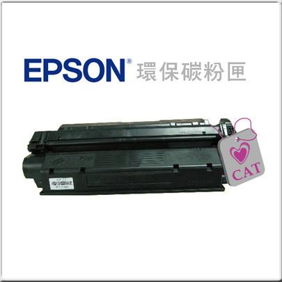 艾肯特科技♥EPSON S051091-環保碳粉匣EPL-N2500-台中市