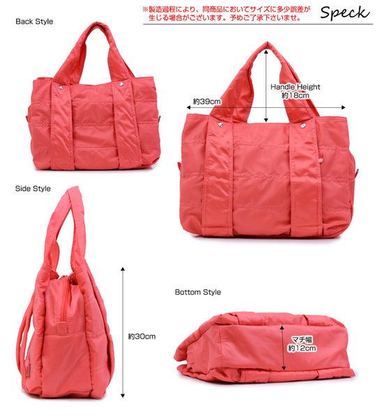 日本 MACARONIC STYLE 空氣包 媽媽包 M號 18055 日本專櫃正品【RH shop】日本代購