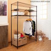 【JL精品工坊】加長型四層鐵力士衣櫥附布套限時免運$1650/衣櫃/收納櫃/衣架/鐵力士層架