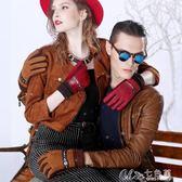 機車防風手套 冬季加厚加絨保暖手套男 真皮情侶防風騎車騎行摩托車棉手套女 七色堇