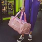 行李包 短途旅行包手提行李包干濕分離訓練包大容量輕便運動健身包 巴黎春天