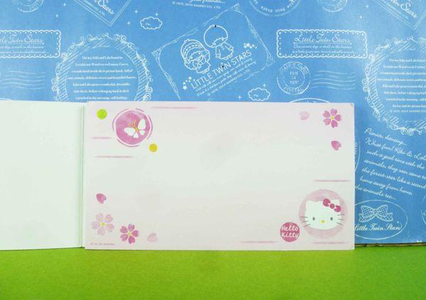 【震撼精品百貨】Hello Kitty 凱蒂貓~信紙組~粉和風圖案【共1款】