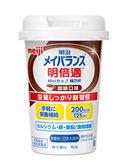專品藥局 明治 明倍適精巧杯(咖啡口味)-125ml(日本原裝進口,安素桂格完膳可參考)【2009897】