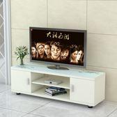 電視柜簡約現代組合鋼化玻璃地柜臥室迷你簡易小戶型客廳電視機柜【米拉生活館】JY