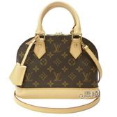 【Louis Vuitton 路易威登】M53152 ALMA BB 新版經典花紋手提/斜背包