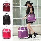 拉桿包女手提行李袋大容量韓版旅行包輕便短途防水子母 黛尼時尚精品