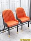 北歐椅 北歐家用輕奢餐椅簡約靠背椅化妝洽談椅酒店椅餐桌椅書桌電腦椅子 向日葵