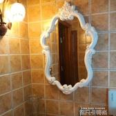 歐式復古廁所鏡子壁掛式衛生間創意洗手盆裝飾鏡衛浴室鏡洗手台鏡QM 依凡卡時尚