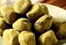 抹茶梅 ( 又名 乳酸梅)600g買5斤送半斤  買10斤送1斤