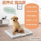 掀開式狗狗廁所便便器寵物便盆尿尿盆小型犬小號泰迪用品狗廁所  ATF  夏季狂歡