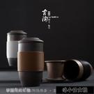 泡茶杯 復古隔熱泡茶杯窯變陶瓷過濾個人杯子家用辦公室帶蓋茶水分離水杯