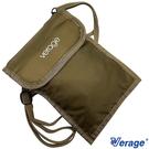 Verage 旅行頸包『卡其』379-5028  旅遊|旅行|商務