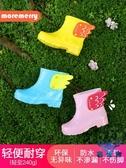 兒童雨鞋防滑水鞋小孩小童雨鞋防水寶寶雨靴男女童【古怪舍】
