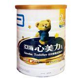 亞培 心美力 3號1-3歲幼兒成長奶粉900g*12罐(箱購)[衛立兒生活館]
