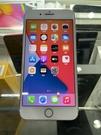 隨便賣 APPLE IPHONE7PLUS 5.5吋 128粉 7+ 大7 無健康度 外觀8.5成 功能全正常