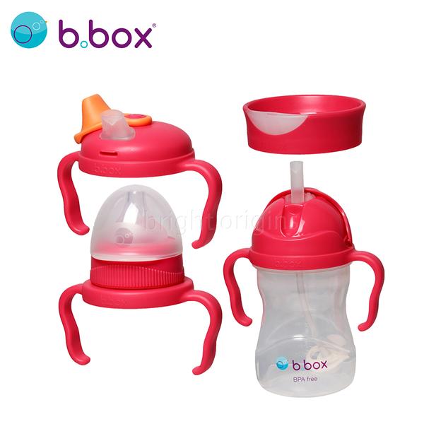 澳洲 b.box 四合一套裝(草莓粉)