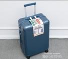 出口日本超輕拉鏈拉桿箱萬向輪旅行箱潮男網紅拉桿箱女旅行箱QM 依凡卡時尚