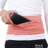 多功能大容量旅遊運動腰包貼身平板電腦腰帶跑步手機健身包鑰匙包 伊莎公主