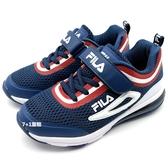《7+1童鞋》FILA 3-J809T-321  網布撞色   氣墊鞋 運動鞋 慢跑鞋 4258  藍色