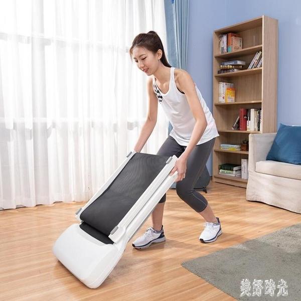 走步機折疊家用小型平板靜音室內新款跑步機 aj4698『美好時光』