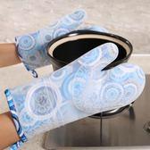 廚房烘焙烤箱防燙隔熱手套加厚硅膠布耐高溫家用微波爐手套  聖誕節歡樂購