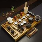茶具組含茶壺+茶杯+茶海+茶盤-紫砂功夫...