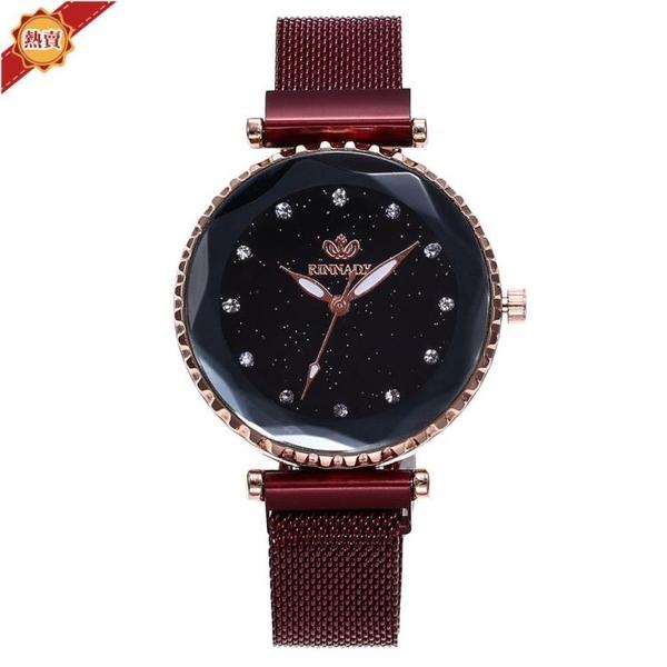 手錶 爆款女士磁鐵扣米蘭網帶時尚滿天星石英手錶抖音同款女錶學生手錶 俏girl