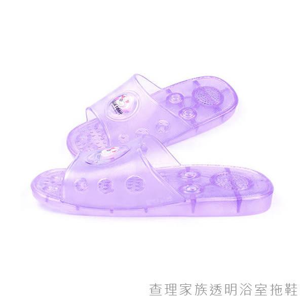 【333家居鞋館】查理家族透明浴室拖鞋-粉.紫.藍