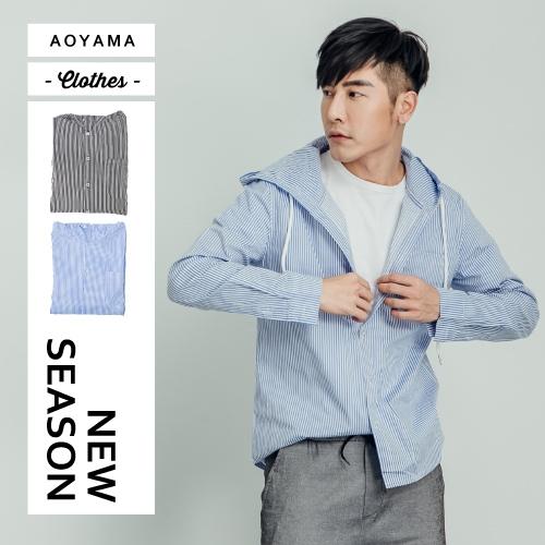 條紋襯衫 立領連帽直線條長袖襯衫【H6806】青山AOYAMA