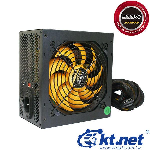【鼎立資訊】變型系列 大黃蜂500W 電源供應器 工業包 通用型電壓110V~240V